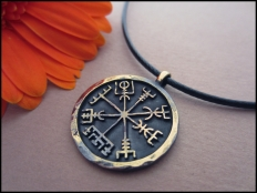 Vegvisir - Viking Compass and Wayfinder Pendant