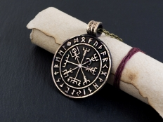 Vegvisir Viking Compass With Runes Pendant